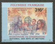 FRENCH POLYNESIA. 1994. Conservatory of Arts Commem. SG: 700. Mint Never Hinged.
