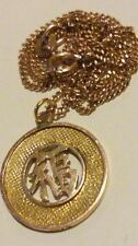 """UNISEX 9ct 375 Yellow Solid Gold CHINESE 'Good Luck' Pendant on 17"""" Chain*****"""