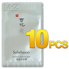 Sulwhasoo Trufresh Soothing Mask 10pcs 50ml Moisturizers Amore Pacific Newest