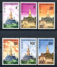 LAOS 1976 Tempel Hist. Architektur Temples Architecture 442-447A ** MNH