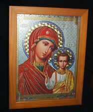 MARY HOLDING JESUS beautiful PICTURE PRINT/ ICON REPRODACTION in pine frame