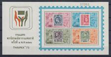 Thailand - Michel-Nr. Block 2 postfrisch/** (Briefmarkenausstellung THAIPEX ´73)