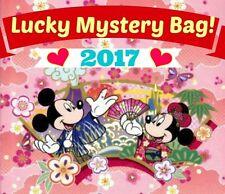 ❤ NEW 2017 HAPPY MYSTERY LUCKY BAG Disney Goods Fukubukuro JAPAN Limited Rare ❤