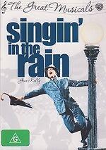 Singin' in the Rain * NEW DVD * Gene Kelly Debbie Reynolds