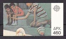 Griechenland 1989 postfrisch Markenheft MiNr. 12  Europa: Kinderspiele