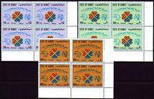 Kuwait 1983 ** Mi.1005/07 Bl/4 r.u. Communication Kommunikation UPU ITU