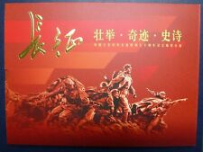 China PRC 2006-25 Langer Marsch Long March Prestige-Markenheft 3798-3802 ** MNH