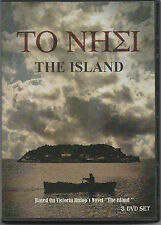 TO NISI -THE ISLAND by VICTORIA HILSOP - ENGLISH SUBTITLES 5 DVD - ALL R SEALED