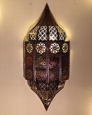 Orientalische Wandlampe Jawhara - Kunsthandwerk direkt aus Marokko