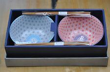 2 Schalen Porzellan Schälchen Müsli- Suppen-Nudel- Reisschale Tokyo Design Japan
