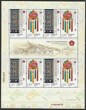 China  2016-33 Mini S/S stamp Asian Expo Exhibition 亞洲郵展