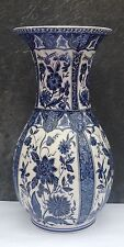 Blue and white floral patterned vase made in Italy