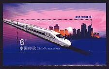 China VR Block 132 ** Eisenbahn (1835)