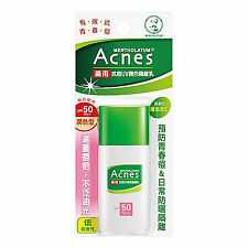 Mentholatum Acnes Medicated Sunscreen UV Tinted Milk 30g/1oz SPF50 PA++