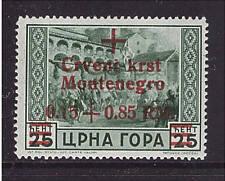 II. Weltkrieg, WK Montenegro, 29 I Aufdruckfehler, ungebraucht, geprüft (21158)