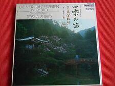 TOSHA SUIHO die vier Jahreszeiten in Kyoto 4 LP WB7097-7100 DMM Germany 1984