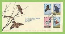 Hong Kong 1988 Birds set on First Day Cover