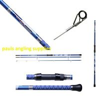 Shakespeare Agility 12 ft 9 inch  surf Beach  / Beachcaster Fishing Rod 1402831