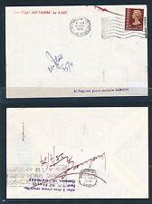 97268) LH 747 FF Hong Kong - Karachi 6./7.4.74, private cover R!