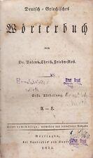 Rost: Deutsch-Griechisches Wörterbuch (2 Bde. in 1 Band)  1825