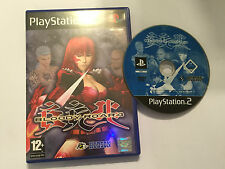 RARE PAL BOXED SONY PLAYSTATION 2 PS2 FIGHT FIGHTING GAME BLOODY ROAR 4 / IV