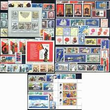 DDR East-Germany GDR: All stamps of 1975 in a year set complete, MNH and genuine