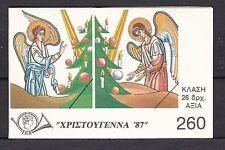 Griechenland 1987 postfrisch Markenheft MiNr. 7  Weihnachten