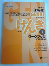 *FAST SHIP* Genki 1: Integrated Course in Elementary Japanese  *NEW* WORKBOOK