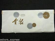 Japanese Kimono / Haori / Yukata / Obi Tatoshi Washi Paper Wrapping Service