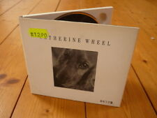 Catherine Wheel I Want To Touch You / Limited Edition, Numbered, Digipak