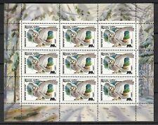 SOWJETUNION, 1990 Eulen 6063 Kleinbogen **, (24113)