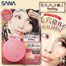 F25 Japan SANA All IN ONE Pore Putty Powder BB Cream Cosme No.1 Vote