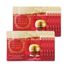 [MISSHA] Chogongjin Eye Cream Samples - 10pcs ROSEAU