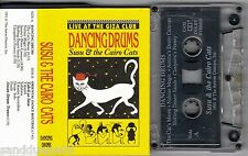 SUSU & THE CAIRO CATS # DANCING DRUMS # ORIENTAL DANCE ROUTINE # LIVE # MC 1991