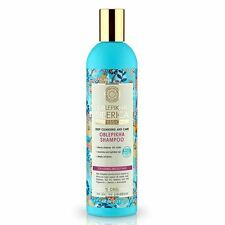 Natura Siberica Proffesional Shampoo for Normal/Oily Hair 400ml