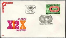 Austria 1974 Football Pools FDC First Day Cover #C18457
