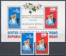 Prinzessin Diana , Lady ,Royal Wedding - Kamerun - 954-955, Bl.18 ** MNH 1981