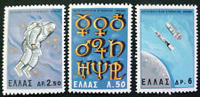 1965 GREECE: 2 SETS OF 3 MNH STAMPS:
