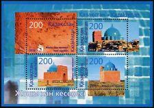 Kasachstan Kazakhstan 2015 Mausoleum Schoschi-Khan Architektur Block 68 ** MNH