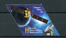 Belarus 2016 MNH Sattelite Belintersat 1 1v Set Communication Stamps