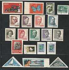 Hungary: 20 different stamps imperf. mint, unused + used. HU29