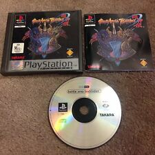 Battle Arena Toshinden Sony Playstation Game Complete Ps1 Pal