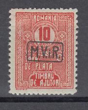 Deutsche Besetzungsausgaben 1914/1918 Rumänien Kst-Porto 8 ** postfrisch geprüft
