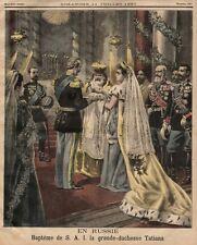 Grossherzogin Tatjana von Russland, Taufe, Original-Farbholzstich von 1897