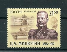 Russia 2016 MNH Field Marshall Count Dmitry Milyutin 1v Set Military Stamps