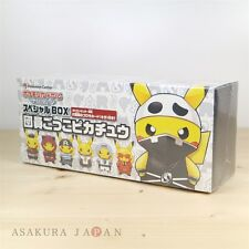 Pokemon Center Card Sun & Moon Special BOX SECRET TEAMS ver Skull Rocket Pikachu