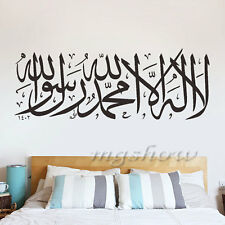 Islamic Muslim Art Calligraphy Wall stickers Quote Decals Removable Vinyl Decor