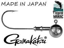 Gamakatsu 1/0 - 7g (1/4 oz) Round jig heads. pack of 3. Made in Japan