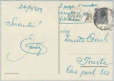 56567 - FLOWERS: ORCHIDS - ITALY Trieste - POSTAL HISTORY: SPECIAL POSTCARD 1959