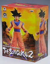 Banpresto Dragonball Z MSP MASTER STARS PIECE the Son Goku / Gokou PVC Figure AU